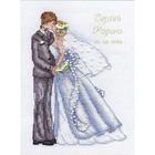 Набор для вышивания Panna Л-0982 «Свадебный поцелуй»