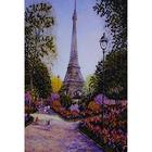 Набор для вышивания бисером Свет рукоделия С-91 «Весенний Париж»