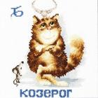 Набор для вышивания Золотое руно ВЛ-010 «Знаки зодиака. Козерог» 14,5*15 см