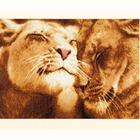 Набор для вышивания Золотое руно ДЖ-028 «Влюбленные львы» 30,5*22 см