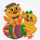 Набор для вышивания Искусница №211 «С праздником Светлой Пасхи!» 12*13 см