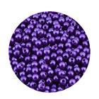 Бусины пластм.  5-6 мм (уп. 10 г) 037 фиолетовый металлизированный