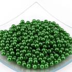 Бусины пластм.  5-6 мм (уп. 10 г) 059 зеленый