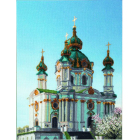 Набор для вышивания Чаривна Мить №072 РК «Андреевская церковь»