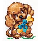 Набор для вышивания Чудесная Игла №18-47 «Счастье есть» 10*12 см