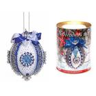 Набор для творчества Новогодний шар из пайеток ВМ.ШП04 «Царский» синий