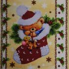 Рисунок для вышивания бисером Мята К-4046 «Новогодний мишка» 18,5*18,5 см