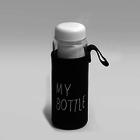 Бутылочка пластиковая «My bottle» в чехле