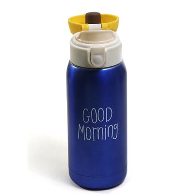 Бутылочка-термос «My bottle» в интернет-магазине Швейпрофи.рф