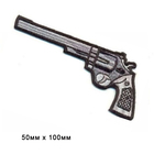 Термоаппликация AD1237 «Пистолет»