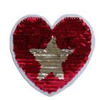 Термоаппликация с пайетками Р. «Сердце»
