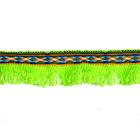 Тесьма-бахрома 25 мм «Этника» (уп. 25 м)  зелёный