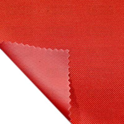 Ткань Oxford 200 Т шир. 150 см красный в интернет-магазине Швейпрофи.рф