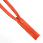 024 оранжевый