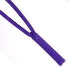 Молния Т3 п/потайные YKK 60 см 029 фиолетовый