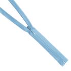 Молния Т3 п/потайные YKK 60 см 545 голубой