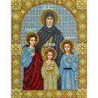 Набор для вышивания бисером Паутинка Б-1030 «Св. Муч. Вера, Надежда, Любовь и мать их Софья»