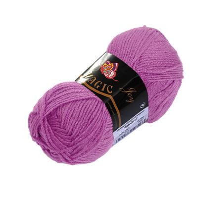 Пряжа Бэби Джой (Baby Joy) 50гр./133м  5715 роз.сиреневый в интернет-магазине Швейпрофи.рф