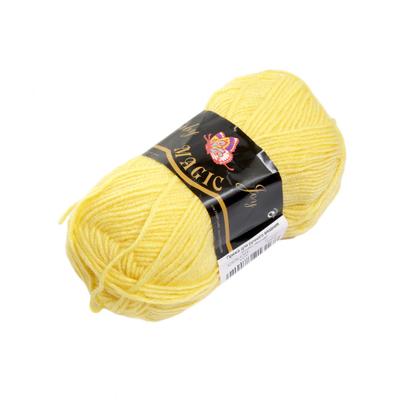 Пряжа Бэби Джой (Baby Joy) 50гр./133м  5722 св. жёлтый в интернет-магазине Швейпрофи.рф