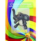 Набор для валяния  Семицветик ВЛ-001  «Слоненок» 10*8см