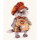 Набор для вышивания Алиса 0-181 «Басик бариста»