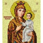 Набор для вышивания бисером Краса и творчество 80913 «Избавительница от бед»