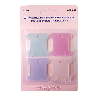 Бобины НР 892001 пластм. для мулине цветные  (уп. 20 шт.) 3,8*4 см в интернет-магазине Швейпрофи.рф