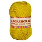 Дворянская (Камтекс), 100 г / 160 м,  104 желтый