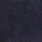 Замша натур. 15*21 см для шитья и рукоделия 501093 темно-синий