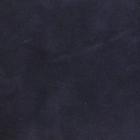 Замша натур. 15*21 см для шитья и рукоделия 501093 черный