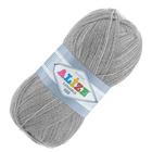 Пряжа Лана голд 800 (LanaGold ) 100 г / 800 м, 021 серый