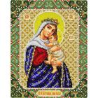 Набор для вышивания бисером Паутинка Б-1062 «Пр. Богородица Отчаянных. Единая надежда» 20*25 см
