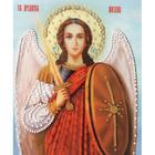 Набор для вышивания Золотое руно РТ-133 «Икона Архангела Михаила»