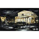 Набор для вышивания Риолис №1638 «Большой театр»