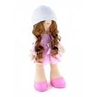 Набор интеръерная игрушка Кукольная фея К-12 «Лола» 33 см