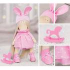 Набор текстильная игрушка АртУзор «Мягкая кукла Паффи» 503278