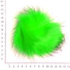 Помпон искусств. большой RUS.PIP 17-18 см Р. 21 зелёный