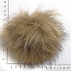 Помпон натуральный 10 см енот