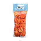 Пуговицы ассорти 7715057 «Палитра»  (Оранжевый) 100г/упак