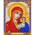 Рисунок для вышивания бисером Благовест  И-5002 Казанская 13,5*17 см