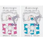 Набор для вышивания Кларт 8-238 «Наш малыш» 13*18 см