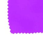 Ткань подкл. п/э 190 текс, №1119 фиолетовый