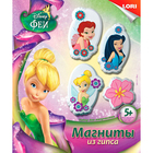 Магниты из гипса LORI МД-011 Disney «Феи»