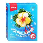 Набор LORI Укр-038 Украшение из пайеток. Брошка «Магнолия»