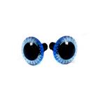 Глаза Д-11мм 533875 синий