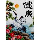 Набор для вышивания Чудесная Игла №87-02 «Здоровье» 19*26 см