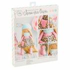 Набор текстильная игрушка АртУзор «Мягкая кукла Фиджи» 552615