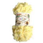 Пряжа Пуффи (Puffy), 100 г / 9.2 м  013 жёлтый