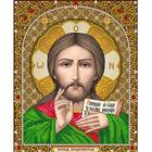 Рисунок для вышивания бисером Благовест И-4095 Господь Вседержитель 20*25 см