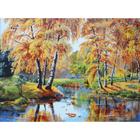 Рисунок для вышивания бисером Каролинка КБП-3027 «Осень в отражении» 27*36 см